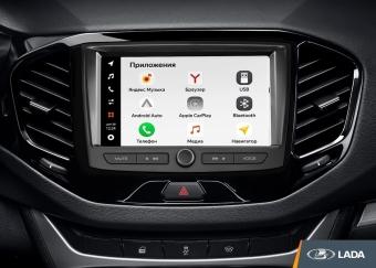 Собственный концертный зал и полноценный функционал смартфона в вашем автомобиле LADA?