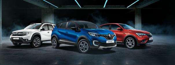 Renault в Чехове по себестоимости