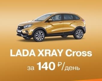 LADA XRAY Cross в кредит с остаточным платежом
