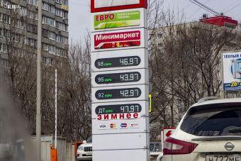 В Минэнерго заявили, что справедливая цена бензина на пять рублей выше текущей