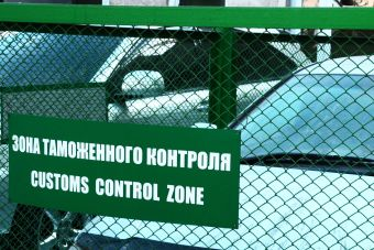Решение ЕЭК не касается иномарок, ввезенных в РФ россиянами через Армению в 2017-2020 годах по хитрой схеме обхода пошлин.