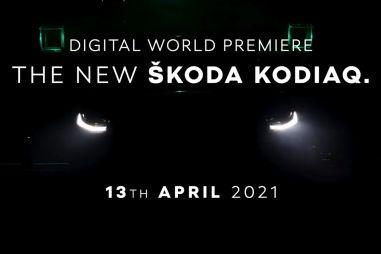Последний тизер обновленной Skoda Kodiaq: дебют состоится 13 апреля