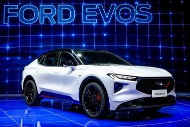 Ford показал замену Mondeo