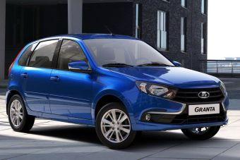АвтоВАЗ возобновил производство Гранты