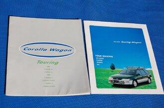 Народное ретро. Toyota Corolla Touring Wagon AE100 1994 года. Все сущности «сарая»24
