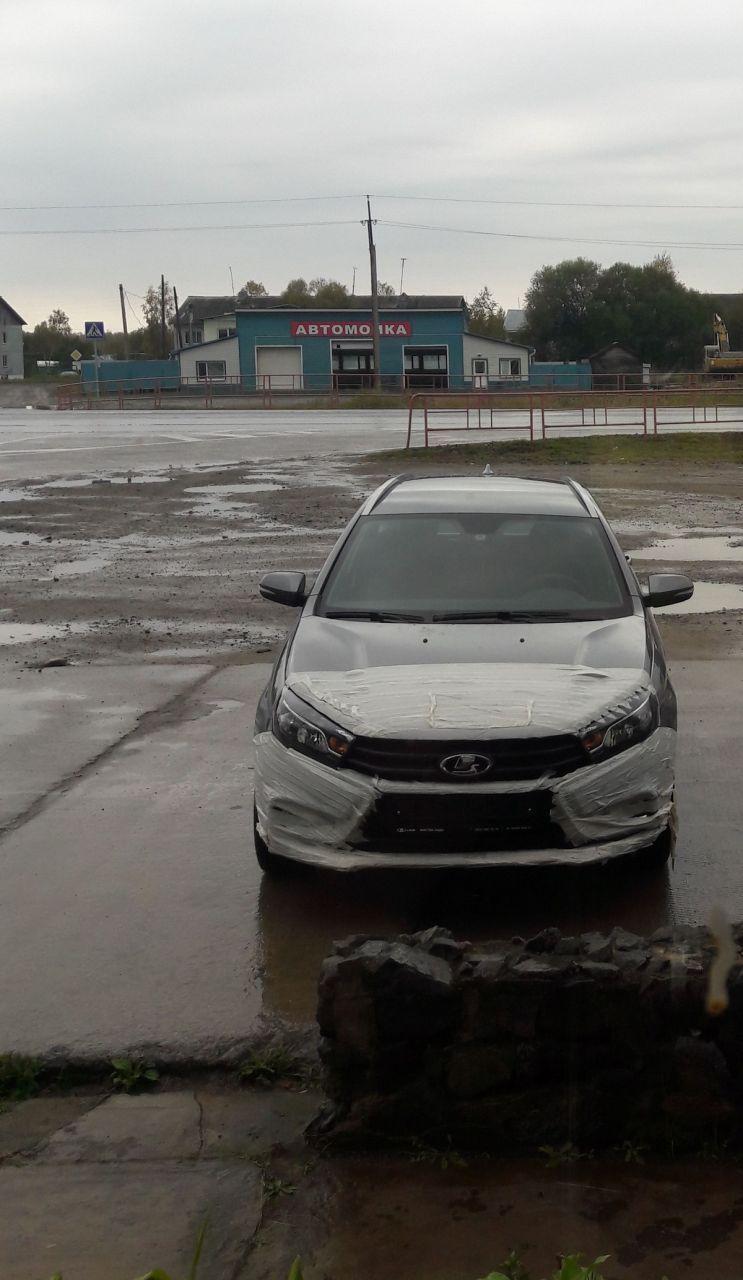 Вот и Хабаровск. Из Владивостока уезжали в приятную солнечную погоду. Хабаровск встретил дождем...