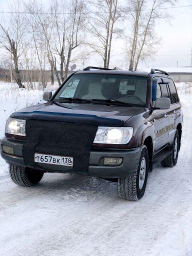 Toyota Land Cruiser 2001 отзыв автора | Дата публикации 14.04.2021.