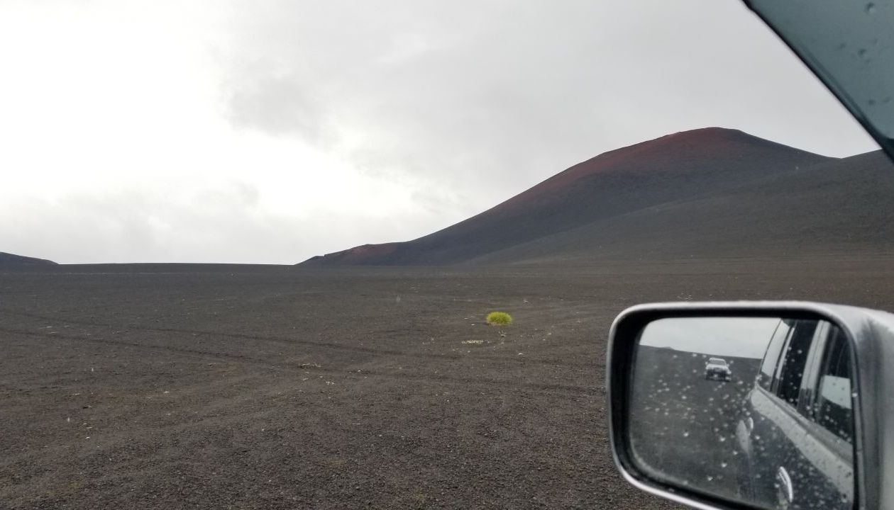 пустыня вулкана Толбачик
