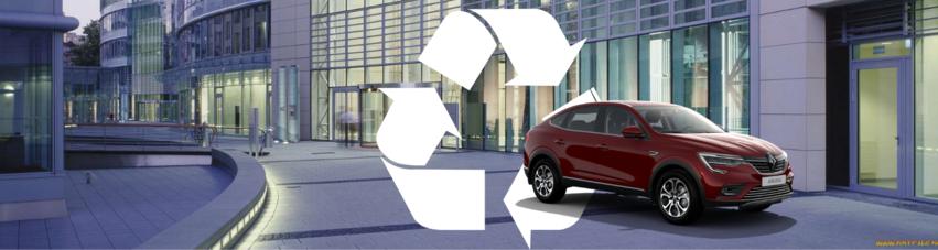 Renault LOGAN от 706 000 рублей