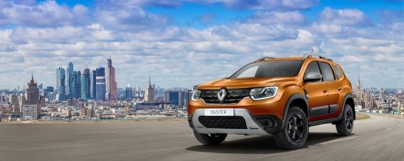 Renault DUSTER от 980 000 рублей