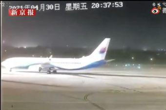 ВИДЕО: Мощный ураган в Китае сдвинул с места «Боинг»