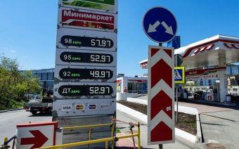 Рост составил от 30 копеек до 1 рубля, снижение — от 30 копеек до полутора рублей.