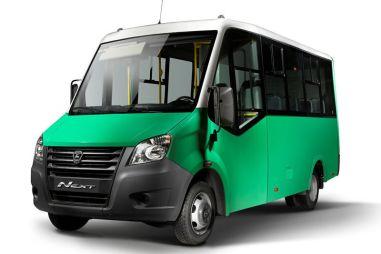 ГАЗ остановил продажи каркасных автобусов ГАЗель Next