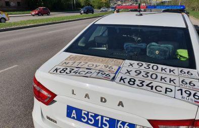 ГИБДД начала выявлять нарушителей с помощью мобильного приложения