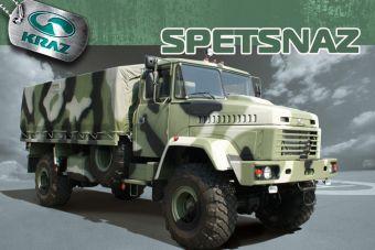 Украинский КрАЗ будет поставлять грузовики для армии США