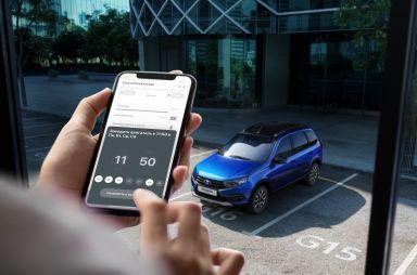АвтоВАЗ запустил продажи «подключенных» Лад с системой Lada Connect