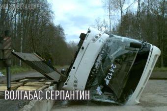 ВИДЕО: краш-тесты популярных в России автобусов