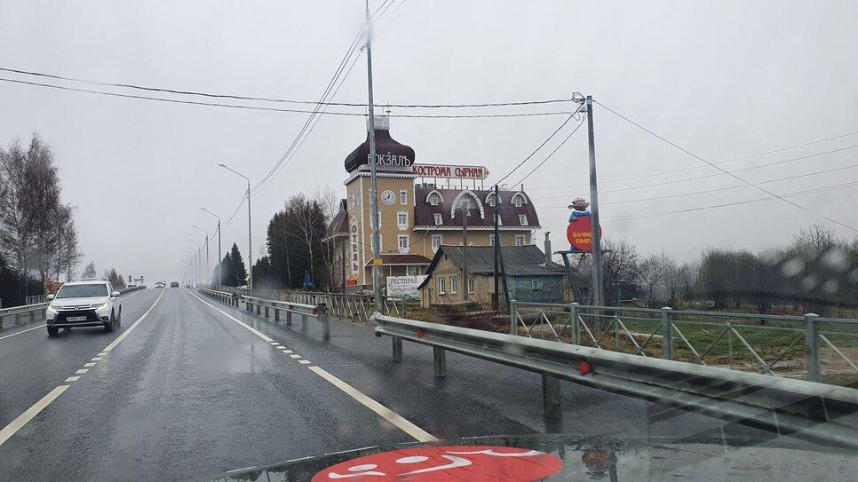 Блог Lada Niva Travel: путешествовать или не путешествовать?32