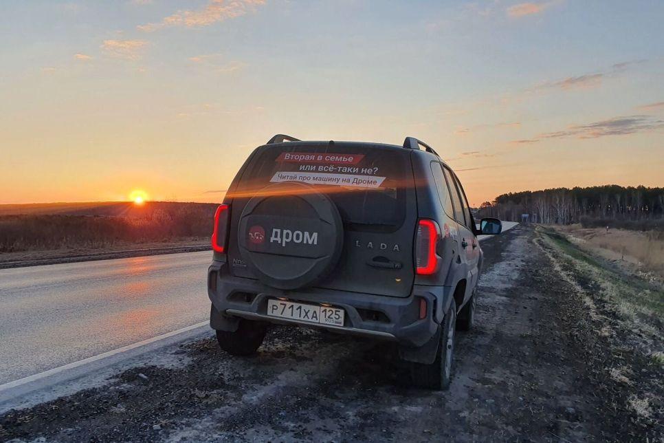 Блог Lada Niva Travel: проверка путешествием в Сибирь