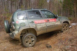Блог Lada Niva Travel: ищем предел проходимости43