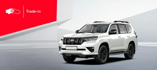 Toyota Land Cruiser Prado : возможная выгода при покупке в Trade‑in 100 000 рублей