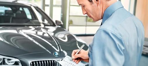 Компенсация на покупку нового BMW по программе трейд-ин*