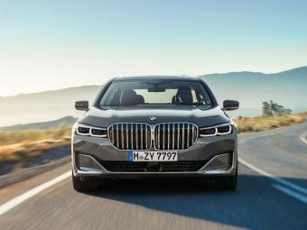 Новый BMW 7 серии по специальной кредитной программе