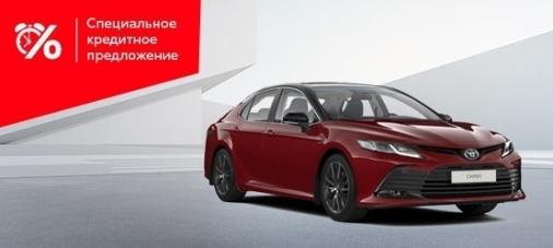 Обновленная Toyota Camry GR Sport: в кредит со ставкой 4%