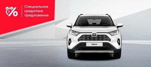 Toyota RAV4 в кредит за 10 100 рублей в месяц с гарантией обратного выкупа