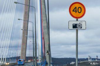 В России появится новый штраф за превышение скорости