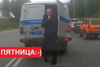 Пятничная подборка видео: преступник сбежал из полицейской «буханки»