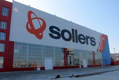 Автохолдинг «Соллерс» сообщил о смене имени