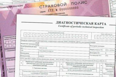 Госдума приняла закон об отвязывании ОСАГО от техосмотра
