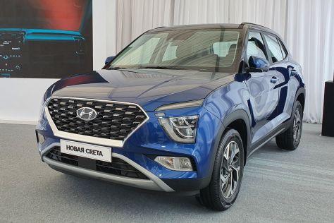 Представлен новый Hyundai Creta для России (ФОТО)