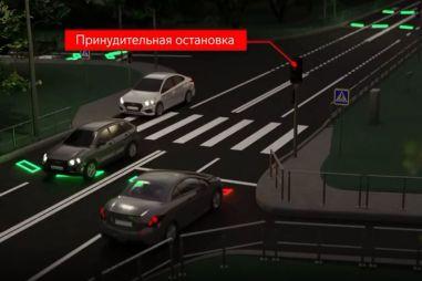 В Москве с лихачами попробуют бороться принудительным красным сигналом светофора