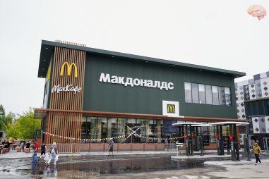 В России открылся первый в мире «МакАвто» для право- и леворульных автомобилей