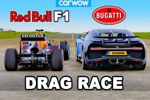 Автобаттл: болид Формулы 1 против Bugatti Chiron (ВИДЕО)