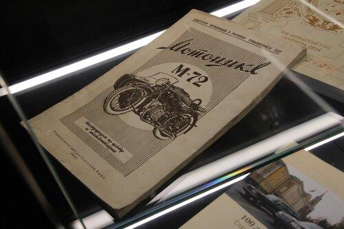 Музей ГОНа: глянец, лубок, государственность66