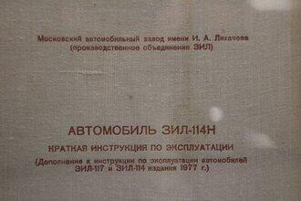 Музей ГОНа: глянец, лубок, государственность70