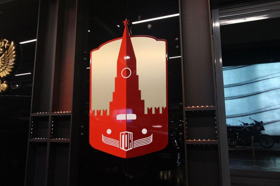 Музей ГОНа: глянец, лубок, государственность81