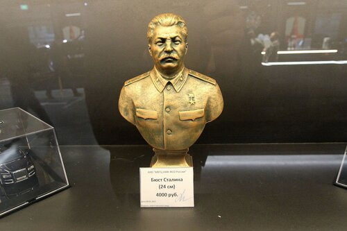 Музей ГОНа: глянец, лубок, государственность91