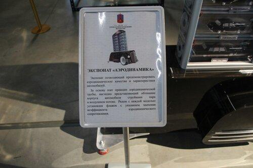 Музей ГОНа: глянец, лубок, государственность133