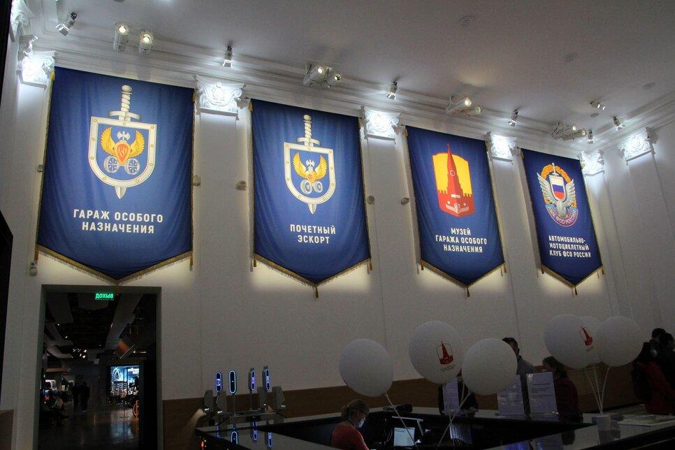 Музей ГОНа: глянец, лубок, государственность138