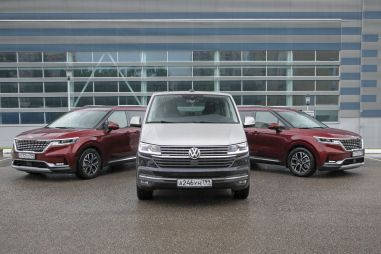 Kia Carnival против Volkswagen Multivan. Два по цене одного