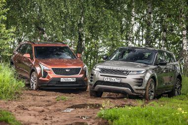 Дырка в капоте против дырки от дифференциала. Сравнительный тест LR Range Rover Evoque vs Cadillac XT4