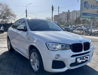BMW X4 2017 отзыв автора | Дата публикации 21.06.2021.
