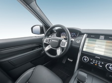 Land Rover Discovery 2020, 5 поколение, рестайлинг