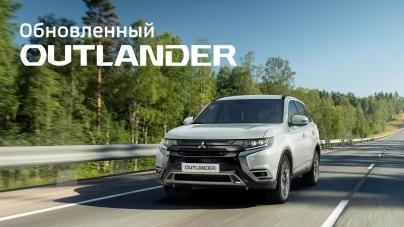 Специальное предложение на Mitsubishi Outlander