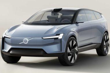 Volvo показала, как будет выглядеть следующий XC90