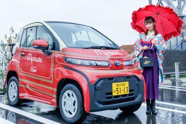 Toyota запустила в Японии аренду ультракомпактных электромобилей C+ Pod